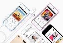 等了1412天的iPod touch还值得买吗?