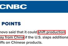 """联想辟谣""""撤出中国"""":汉奸的锅,不背!"""