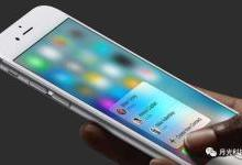 iphoneXL再曝新功能,将增加双蓝牙音频技术