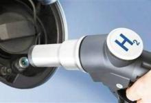 靳殷實 : 燃料電池汽車對供氫系統有嚴格要求