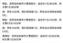 """美团外卖三连跌,王兴只剩""""变现""""杀招?"""
