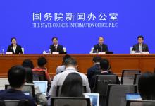 国新办举行进一步提高企业创新能力吹风会