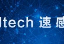 速感科技工业产品事业部获千万级融资
