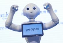 浙江省AI教育大动作!2000台软银Pepper走入浙江校园