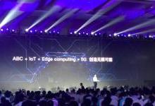 百度智能云将加速产业智能变革