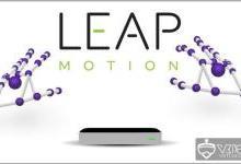 """Leap Motion 3000万美元""""卖身"""""""