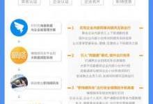嘀嗒與釘釘合作推出職場順風車 3月已在杭州測試