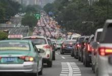 新政来了!广深两市增加18万个车牌指标