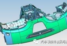 汽车模斜顶结构设计