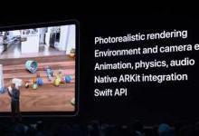 苹果发布ARKit 3,现场演示《我的世界AR》