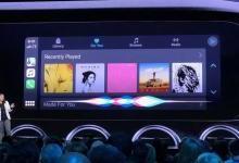 """苹果唯一汽车产品""""史上最大""""更新"""