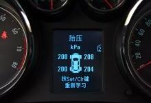 量产稳定如何为汽车安全保驾护航?