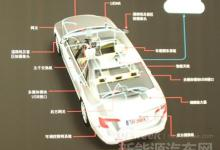 5G牌照发放,对智能网联汽车产生多大影响