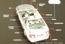 5G牌照发放,汽车行业将发生这些变化!