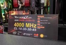 芝奇推出AMD三代锐龙专属内存
