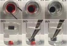可循环使用的超疏水超亲油PC/cMWCNTs多孔整体材料
