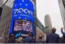 Zoom财报营收净利润超预期