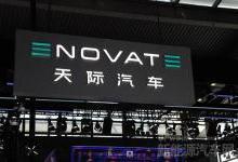 上海CES展开幕,8款汽车科技前瞻