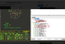 柳工三维辅助设计系统项目案例分享