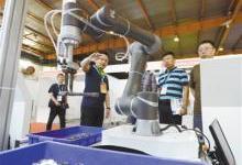 第九届中国北京国际机器人展览会在京召开
