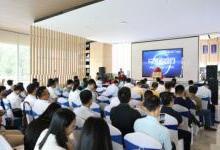 南太-哈工大(深圳)成功签约战略合作 助力新型智能产业发展