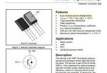 SIC MOSFET驱动电路设计-短路保护