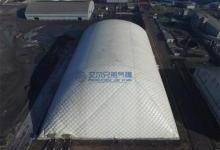 气膜结构储煤仓是气膜建筑深化煤炭行业的一种专门的结构形式
