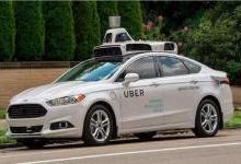 Uber控诉自动驾驶汽车遭受人类欺负