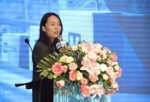 2019贸泽电子技术创新论坛暨工业电源技术研讨会在西安成功举办