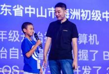 李彦宏为何预言说,未来的每个人都能有AI能力?