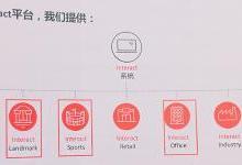 昕诺飞:智慧城市布局从智慧路灯覆盖开始