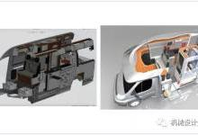 利用SolidWorks加速房車/專用車輛開發