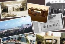 中國機床工業40年 成績喜人但也要認清問題