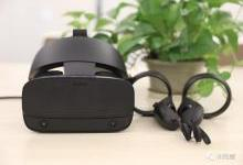 Oculus Rift S值得买吗?