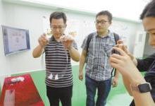 中国首条8.5代TFT-LCD玻璃基板生产线点火