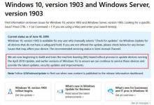 微软开始培训机器学习优化Windows 10升级体验
