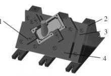 用CATIA一次性完成夾具的設計、檢驗、模擬加工