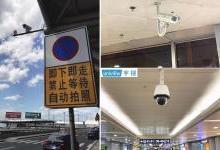 业内独家 宇视获机场行业大奖
