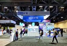 曠視擊敗Facebook等科技巨頭 斬獲CVPR2019挑戰賽6項世界冠軍