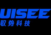 """馭勢(上海)汽車科技有限公司參評""""OFweek2019·維科杯·人工智能優秀產品應用獎"""""""