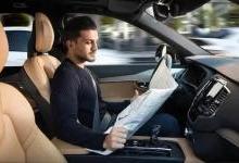 L3级自动驾驶:干了没说的VS