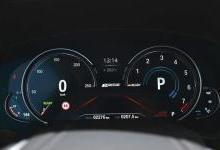 汽车仪表盘重构车载用户体验