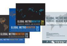全球大都市监测——大都市经济谱写全球未来