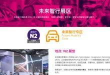 5G时代的自动驾驶和车联网