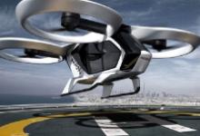 罗罗收购西门子电动飞机业务