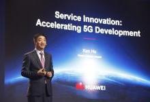 5G大发展重在业务创新 华为将何以为?