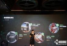 希捷发布银河Exos 16TB海量存储解决方案