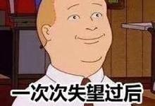 """卸下自行车轱辘制作""""滑轮鞋""""?"""