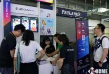 360OS全新AI影像亮相MWC上海