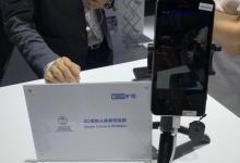 """曠視MWC19上海""""秀肌肉"""" 手機+AI帶來更多驚喜"""